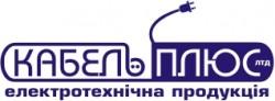 ТОВ «ТД Кабель плюс лтд»